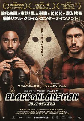 BlackkKlansman's Poster
