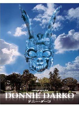 도니 다코의 포스터