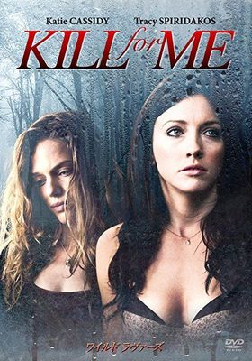 Kill for Me's Poster
