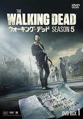 워킹 데드 시즌 5의 포스터