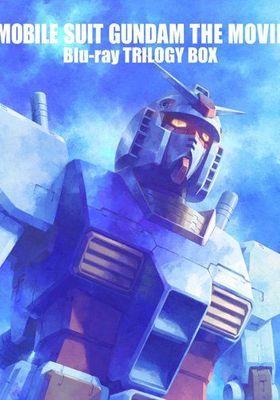 Mobile Suit Gundam I's Poster