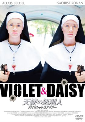 Violet & Daisy's Poster
