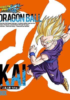 Dragon Ball Z Kai: Androids / Cell Saga's Poster