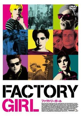 Factory Girl's Poster