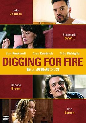 Digging for Fire's Poster