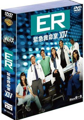 ER 시즌 14의 포스터