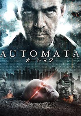 오토마타의 포스터