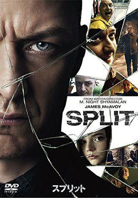 『スプリット』のポスター