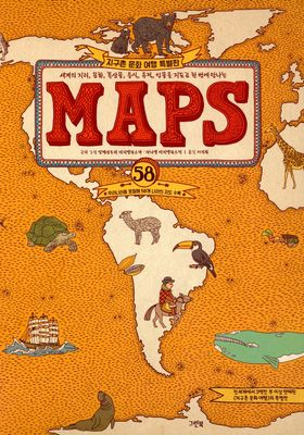 MAPS's Poster