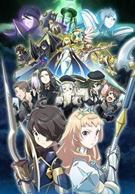 Seven Knights Revolution: The Hero's Successor 's Poster