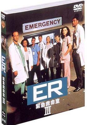 『ER 緊急救命室 シーズン3』のポスター
