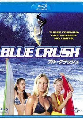 Blue Crush's Poster