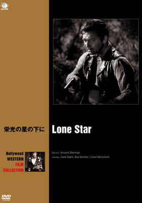 Lone Star's Poster