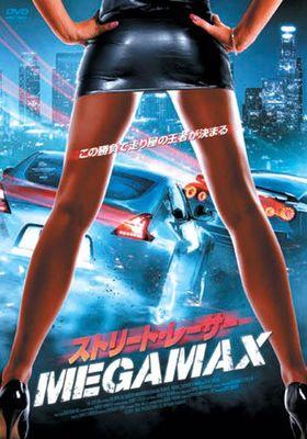 Street Racer's Poster