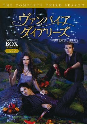 The Vampire Diaries Season 3's Poster