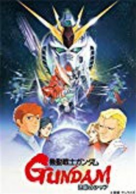 Mobile Suit Gundam: Char's Counterattack's Poster