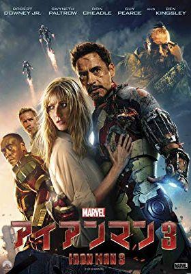 Iron Man 3's Poster