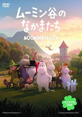 Moominvalley 's Poster