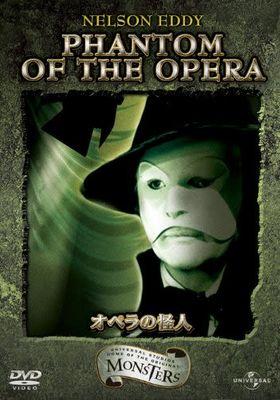 『オペラの怪人(1943)』のポスター