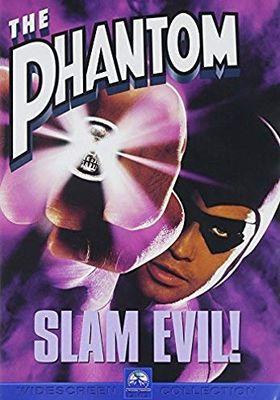 팬텀의 포스터