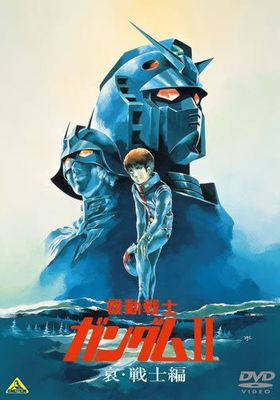Mobile Suit Gundam II: Soldiers of Sorrow's Poster