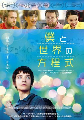 X+Y's Poster