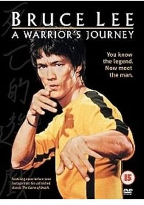 『Bruce Lee: A Warrior's Journey (原題)』のポスター
