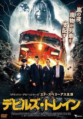 하울의 포스터