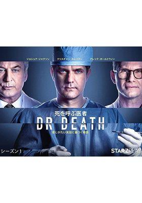 Dr. Death 's Poster