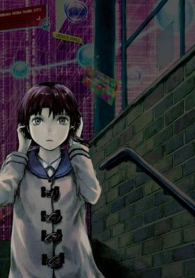 Serial Experiments Lain 's Poster