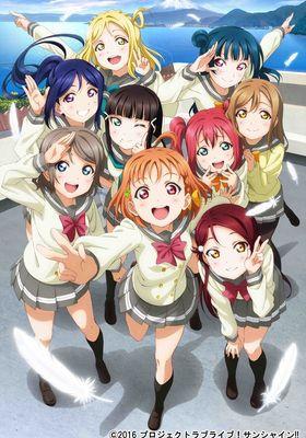 Love Live! Sunshine!! Season 1's Poster