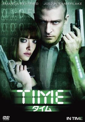 In Time's Poster