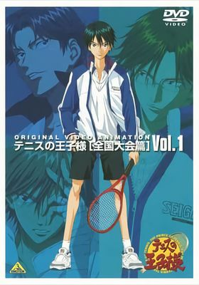 The Prince of Tennis OVA National Convention's Poster