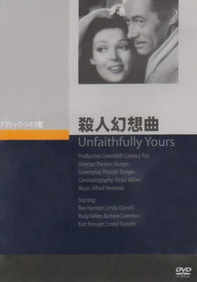 Unfaithfully Yours's Poster