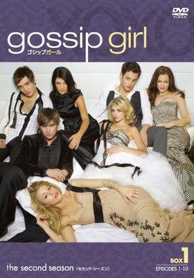 Gossip Girl Season 2's Poster