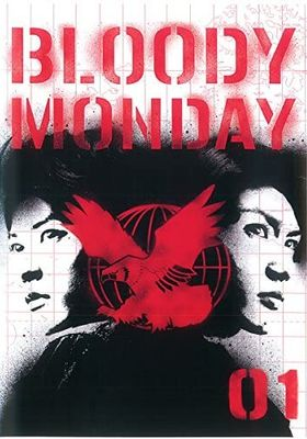Bloody Monday Season 2's Poster