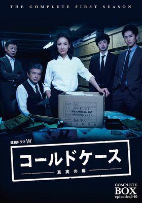 Cold Case ~Shinjitsu no Tobira~'s Poster