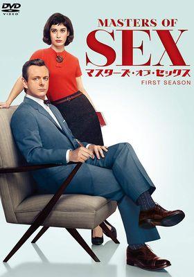 마스터스 오브 섹스 시즌 1의 포스터