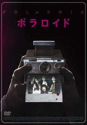 Polaroid 's Poster