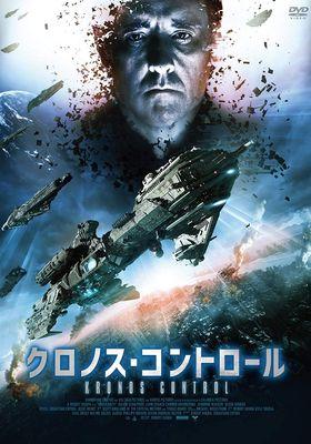 Singularity's Poster