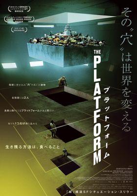 The Platform's Poster