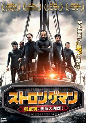 Chevalier's Poster