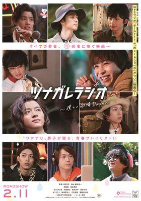 Tuna Gare Radio Bokura no Amehurasi Days's Poster