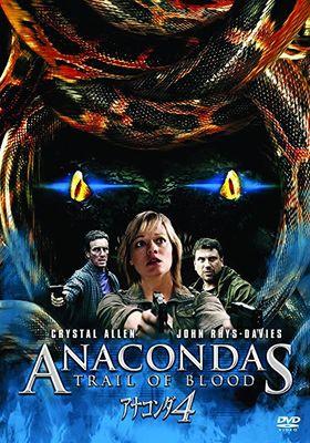 아나콘다 4 - 피의 제전의 포스터