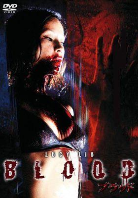『ブラッド(2006)』のポスター