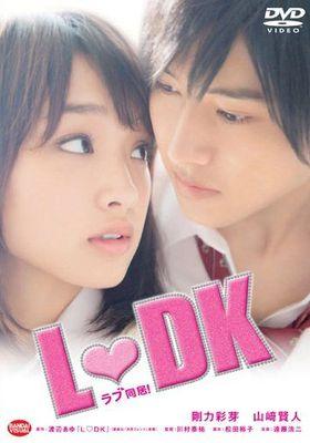 L・DK's Poster
