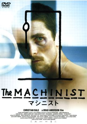 The Machinist's Poster