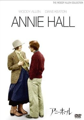 Annie Hall's Poster