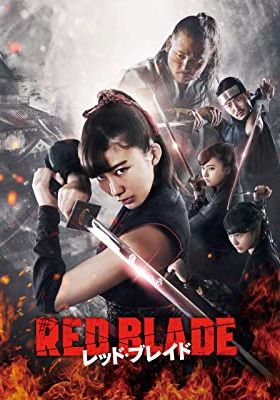 Red Blade's Poster