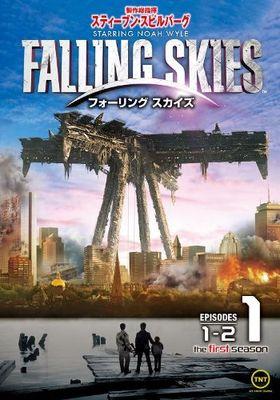 폴링 스카이 시즌 1의 포스터